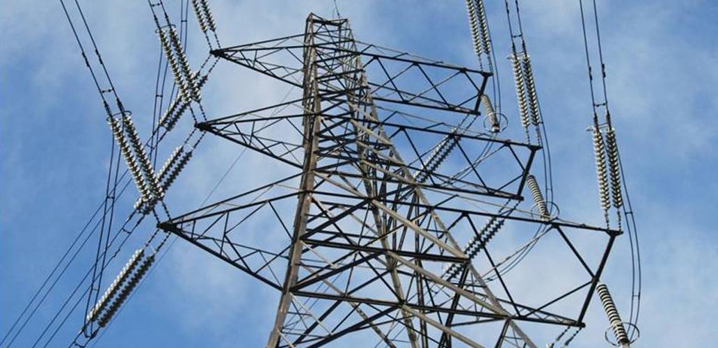 Electricidade De Mozambique